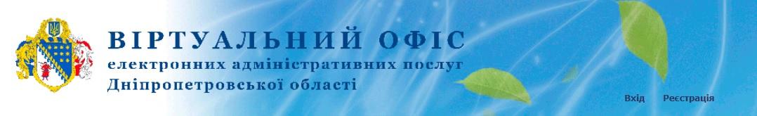 Дніпро-внутр